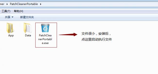 超实用国外C盘清理工具,Win7c盘清理实测有用!