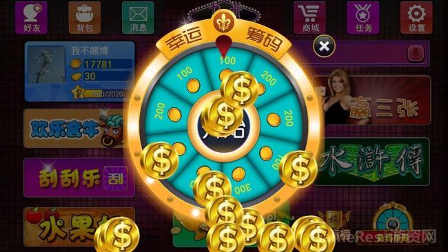 【案例分享】移动云弹窗推广手机棋牌游戏,月入3万