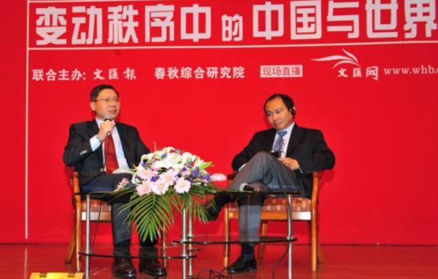 """谁的终结?——张维为与福山对话""""中国模式"""""""